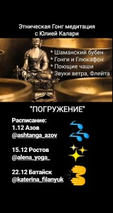 IMG_20191128_115701_110