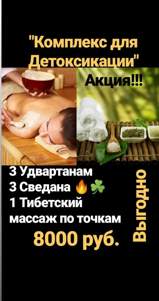 IMG_20190603_091321_414